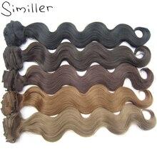 Similler 12 Шт./компл. Длинное Тело Волна Клип в Синтетических Наращивание Волос Высокая Температура Волокна Парики