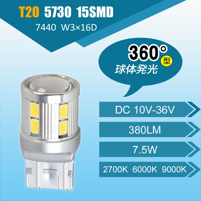 Hot Sale T20 7440 W3X16D Automobiles LED Front Rear Turn Signals Conversion Cars Bulbs Super White 6000K 15SMD