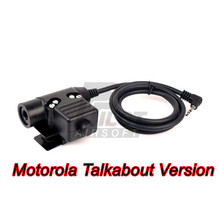 Z-Tactical U94 PTT for Motorola Talkabout Version Tactical Airsoft Hunting Military Radio Walkie Talkie Headset kenwood baofeng