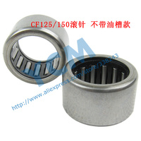 Without Oil Groove CF125 150 End Gear Needle Bearing Roller CH125 CN150 Water Cooled Scooter Engine