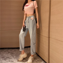 M retro personality hole high waist jeans female loose thin harem pants 2019 summer new
