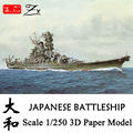 Qualidade superior escala 1:250 wii japonês battleship yamato 3d paper craft modelos diy montado navio simulação de modelagem de papel brinquedo