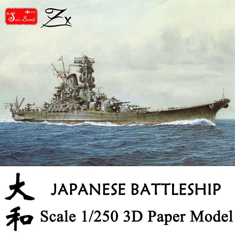 US $32 79 15% OFF|Top Quality Scale 1:250 WII Japanese Battleship Yamato 3D  Paper Craft Models DIY Simulation Assembled Ship Paper Modeling Toy-in