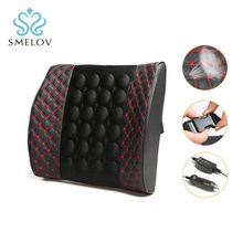 Car Accessorie Car Seat Support With DC 12V Car Charger Massage Shaking Cushion Lumbar Back Support Brace Pillow Lumbar Cushion universal back waist brace support car back cushion car back seat support seat supports car styling lumbar pad