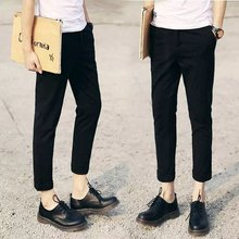Fall pedicure trousers men's Korean version of youth fashion