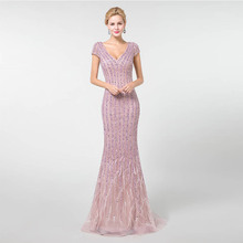 2019 Light Purple Long Prom Dresses V-neck Mermaid YQLNNE