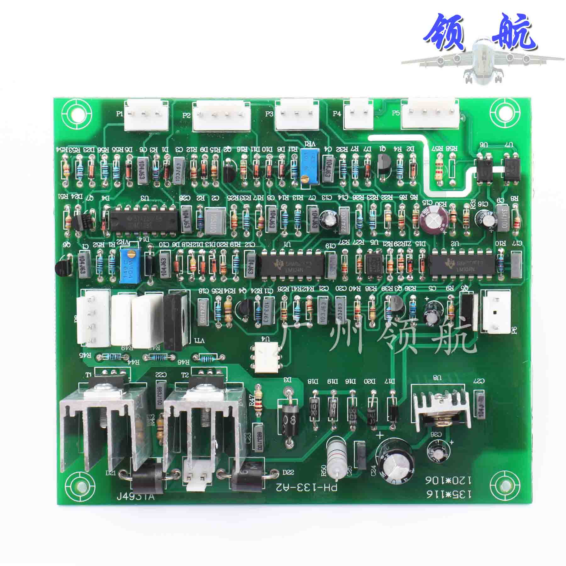 Special Control Board of NBC-270/315F Wire Feeder for Inverter Single Tube IGBT Air Protection Welding Machine inverter welding machine 22 3 2pcs lot board transformer eer42x15 compatible eer43x15