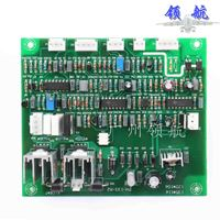 Special Control Board of NBC 270/315F Wire Feeder for Inverter Single Tube IGBT Air Protection Welding Machine