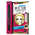 Eyelash long roll become warped lasting waterproof not shading growth thick lock color makeup brush eyebrown enhancer CE019