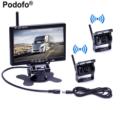 Podofo Kablosuz Su Geçirmez Araç 2 Yedekleme Kamera Seti + DC 12 V 24 V Için 7 inç TFT LCD Monitör Park Yardımı Houseboat kamyon