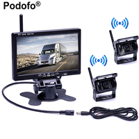 Podofo Wireless Waterproof Vehicle 2 Backup Camera Kit+ DC 12V 24V 7 inch TFT LCD Monitor Parking Assistance For Houseboat Truck