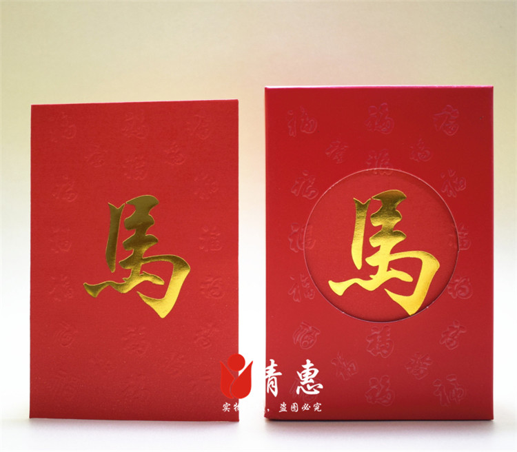Free Shipping 50pcs/lot Small Size Red Packet HongKong Surname Wedding Envelopes Customized Chinese Word Personalize Family Name