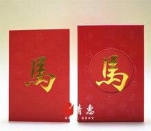 Ücretsiz Kargo 50 adet/grup küçük boy kırmızı paket HongKong soyadı düğün zarfları özelleştirilmiş Çince kelime kişiselleştirilmiş aile adı