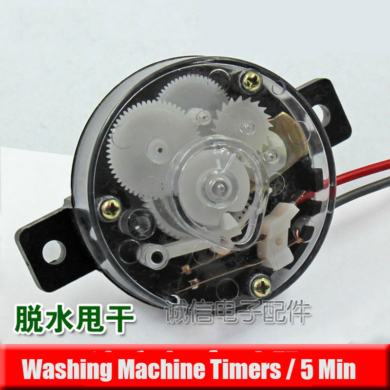 2pcs Spin-Dry Timer Washing Machine New Dehydration Spare Parts Original Accessories for Washing Machine DSQTS-1703 washing machine timer 5 line timer slitless double wash timer interaural