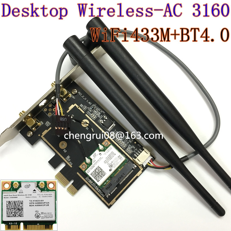 Desktop Intel 3160.HMWG.R Dual Band Wireless AC + Bluetooth Mini PCIe card Supports 2.4 and 5.8Ghz B/G/N/AC 6DB antenna