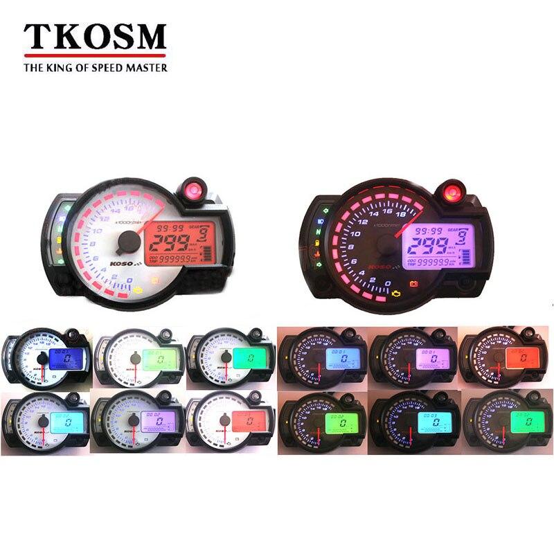 best motorbike speedometer list and get free shipping - f3hc0ikn