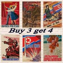 Novo cartaz de propaganda da coreia do norte do vintage o líder clássico kraft papel quadros de parede cartazes adesivos decoração casa presente