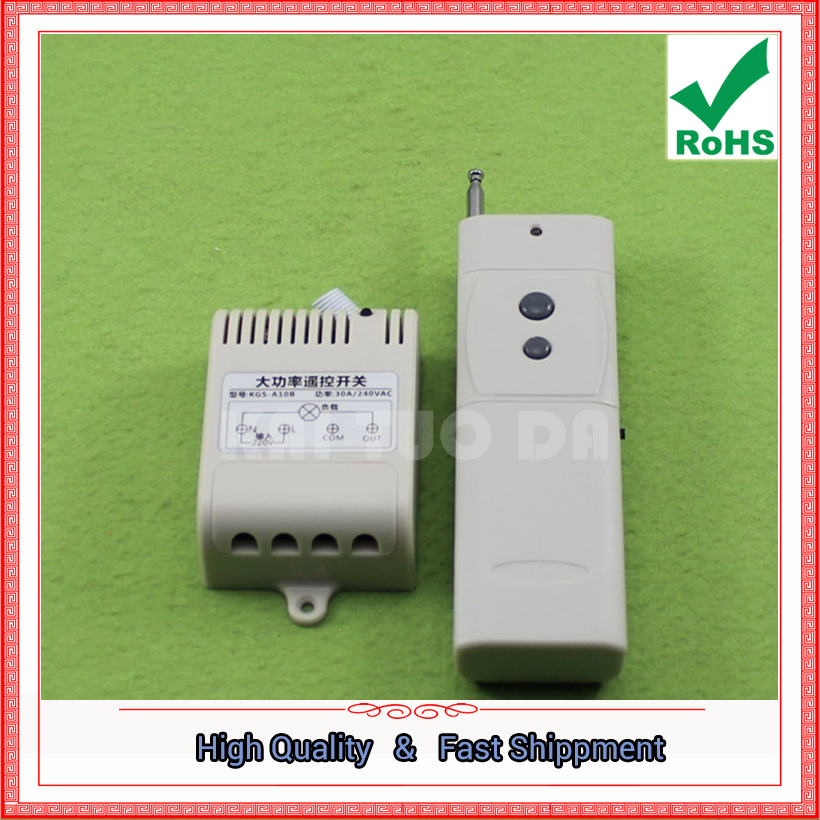 Free Ship 1pcs 220V single <font><b>wireless</b></font> water pump <font><b>remote</b></font> <font><b>control</b></font> <font><b>3000</b></font> <font><b>meters</b></font> distance high-power motor <font><b>remote</b></font> <font><b>control</b></font> switch 0.2kg