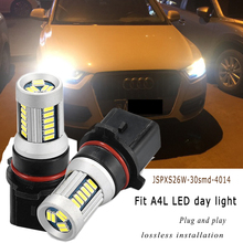Jstop A4L автомобиля день светодиодные высокое качество PSX26W Нет Ошибка Canbus лампы дневного 6000 К 4014smd 500lm 12 В лампа днем Бег свет