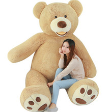 Huge Size 200cm USA Giant Bear Skin Teddy Bear Hull , Super Quality ,Wholesale Price Selling Toys For Girls