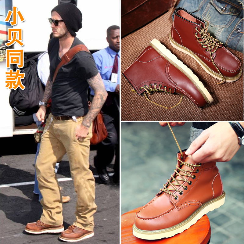 WENDYWU 2017 Spring boots leather Martin shoes breathable British high shoes men's fashion leather boots work shoes