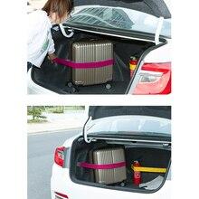 تعزيز سيارة الجذع المنظم مطاطا السيارات التصميم اللون حزام ثابت النثرية تستيفها السيارات الداخلية اكسسوارات Dewtreetali