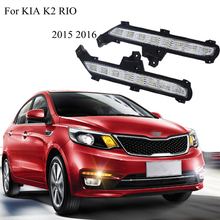LED Daytime Running Light For KIA K2 RIO 2015 2016 with Turning Light & Dimmer Function Brand New Best Quality  Wholesale Price