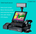 point of sale cash register all in one pos pc with barcode scanner 58mm thermal printer 330mm cash drawer VFD customer display