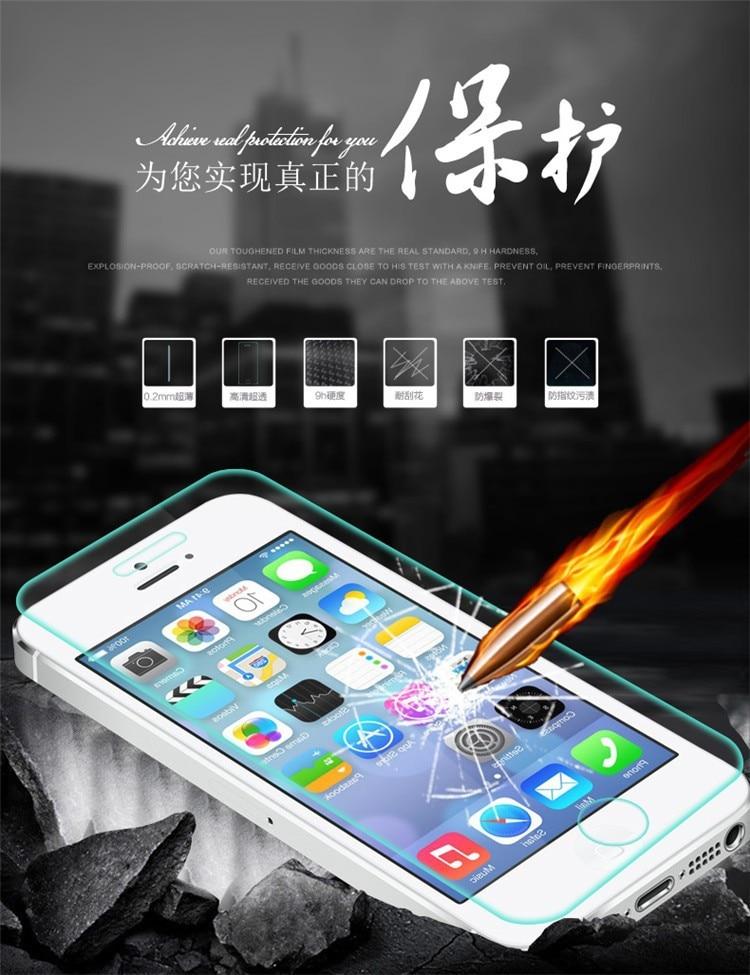 imágenes para 100 unids/lote 2.5D 0.3 M Protector de Pantalla de Cristal Templado Anti Shatter Película Para el iphone 5G 5S