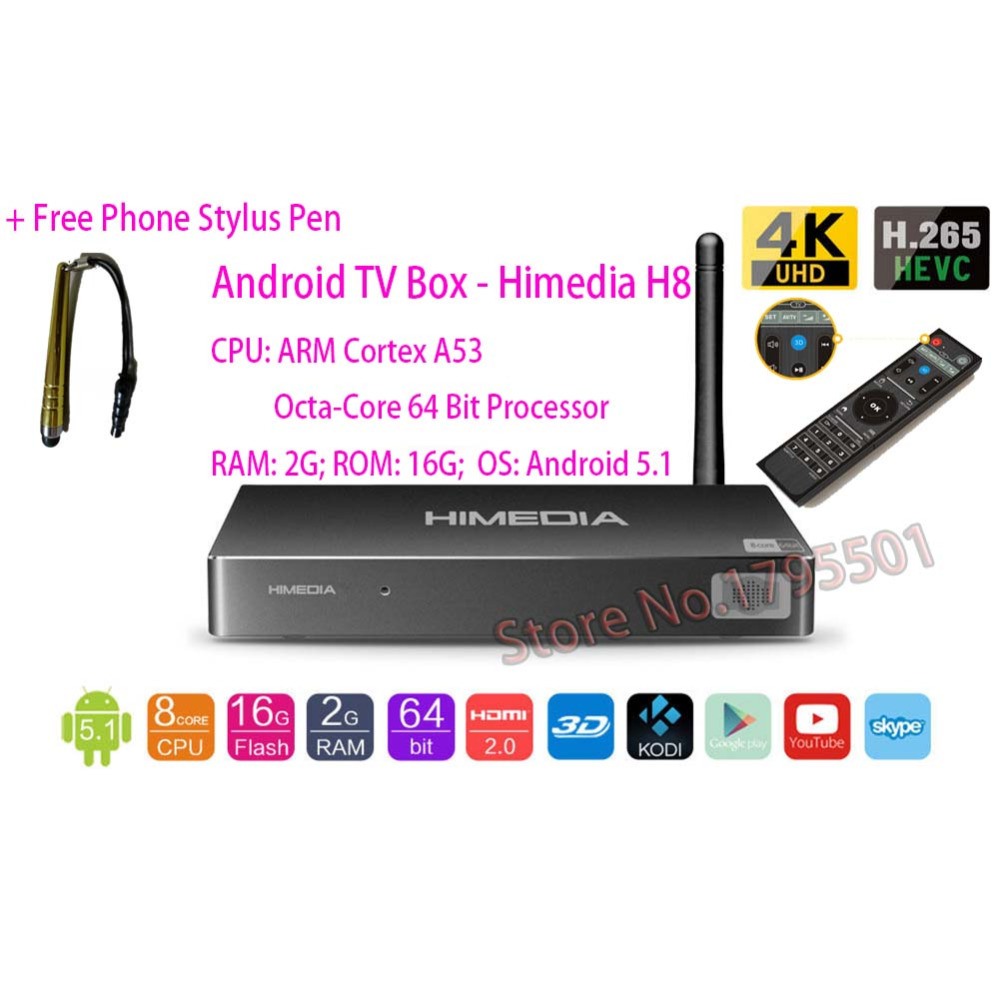 2018 New Arrival HIMEDIA H8 Pro Octa Core Smart Android TV Box 2GB 16GB 3D 4K UHD Home TV Network Media Player H.265 Set-Top Box himedia m3 quad core android tv box home tv network player 3d 4k uhd set top box free shipping