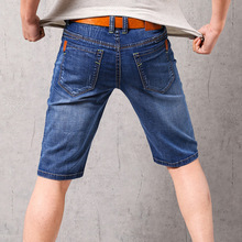 Summer new mens denim pants elastic straight thin five-pants white, washed, cats business casual shorts