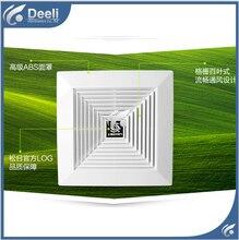 Good quality 8 inch Diamond ventilation fan exhaust fan waterproof ceiling exhaustfan silent pipe type 200MM