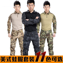 Good Quality Military Camouflage Sets Plus Size men Military Uniforms Tactical Suit Quality Outdoor jungle Hunting Camou Set