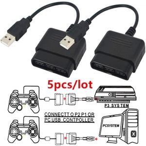 5pcs Controller USB Adapter Co