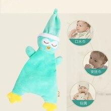 Детские полотенца детские плюшевые успокаивающие игрушки полотенце для ухода за ребенком кукла Прорезыватель развивающая