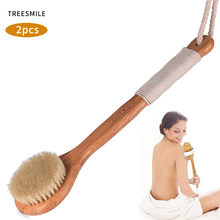TREESMILE 2PCS Bath Body Brush Boar Anti-slip Long Handle Wooden back Maasage Health Care Natural Dry
