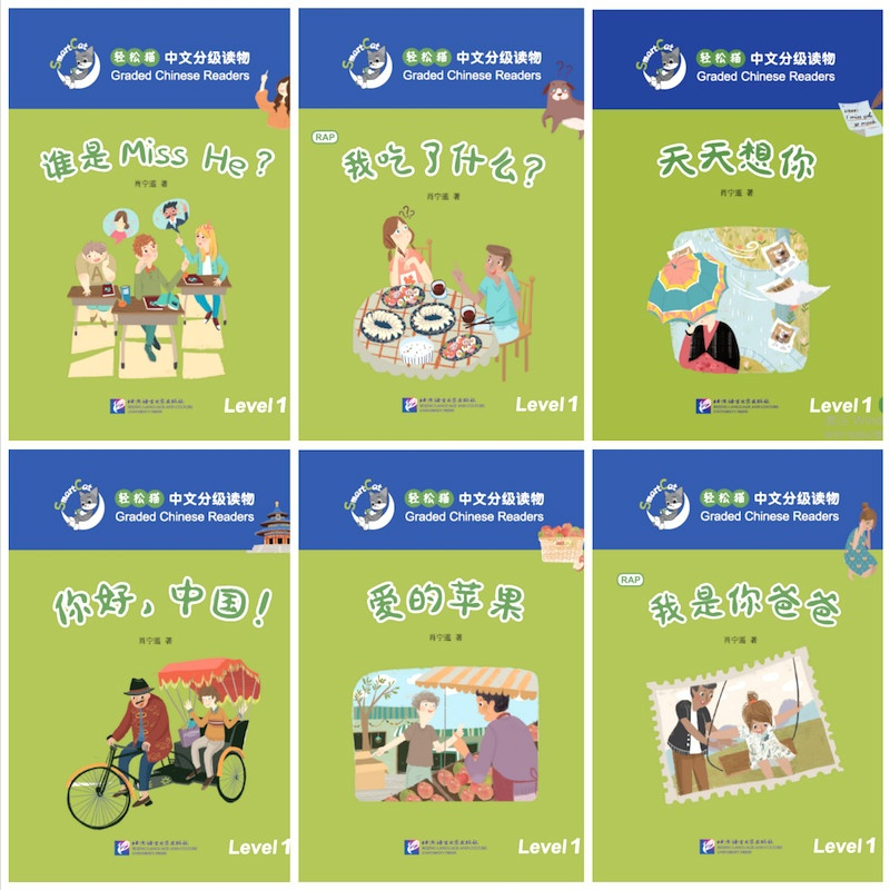 6Books/set Smart Cat Graded Chinese Readers Level 1  ( 150 Words ) Chinese Reading Books For Primary School Students