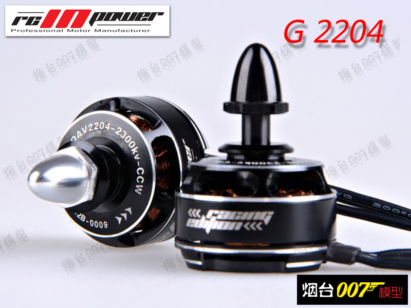 ФОТО free shipping g2204 2300kv rcinpower violent 2cw/2ccw brushless motor racing level crossing for fpv drones