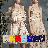7 color peach high end embroidery silk fabric custom big clothing fabric summer skirt fabric