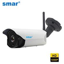 Smar Surveillance 1080P WiFi camera Outdoor IP Camera 2MP 2.4G HD IP Cam Wireless Weatherproof Security Night Vision Camera rayspeed wireless ip camera 1080p wifi security camera onvif night vision camaras de seguridad inalambricas para el hogar ip cam