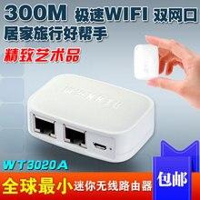 Портативный WT3020A Мини беспроводной маршрутизатор 300 м портативный настенный через Wi-Fi обмен данными