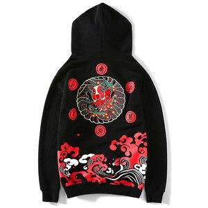 Image 1 - Áo Hoodie Nam 100 Cotton Nhật Bản Phong Cách Harajuku Steetwear Gothic Thêu Satan Đầu Lâu Áo Tập Gym Hoody Nhật Bản Khoác Hoodie Nam