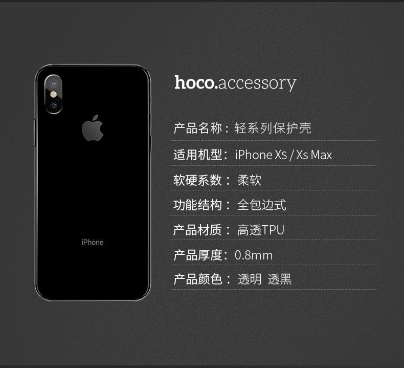 iPhone-XS&XS-Max790_11