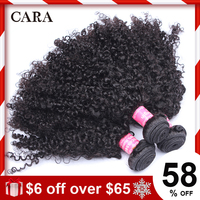 Brazilian Kinky Curly Hair Human Hair 1 or 3 Bundles 3B 3C Hair Weave Non Remy Natural Human Hair Extensions CARA