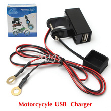 Brand New 12V Waterproof Motorcycle Bike Car HandleBar USB Power Port GPS Phone Charger For Iphone For samsung Other Cellphone