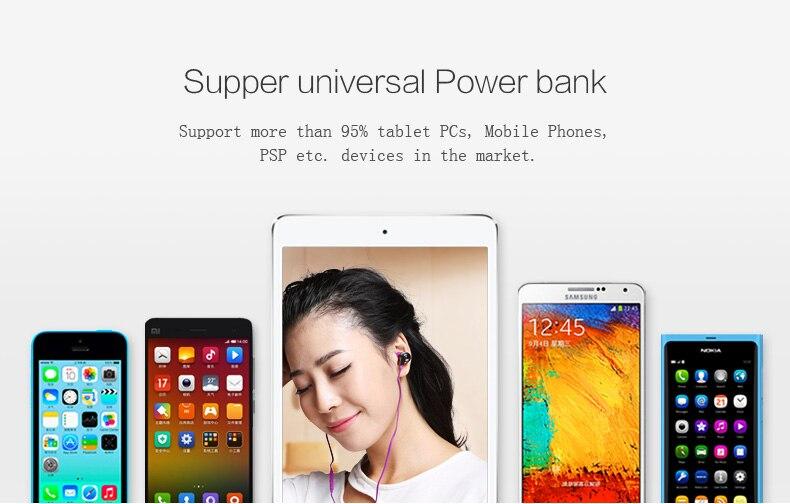 powerbank (8)
