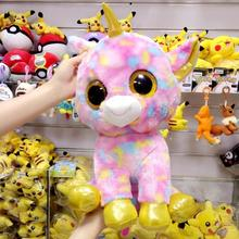 Cute Slick Fox Plush Toys 18cm Ty Plush Animals Big Eyes Eyed Stuffed Animal Soft