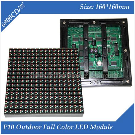 SMD Full Color waterproof IP65 power supply 5v 40A 200W 160mm 160mm RGB P10 led screen