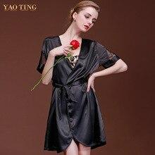 Women Homewear Sexy Temptation Silky Nightdress Lace Hollow Short Sleeve Cardigan Nightgown Silk Sleepwear Waist Belt