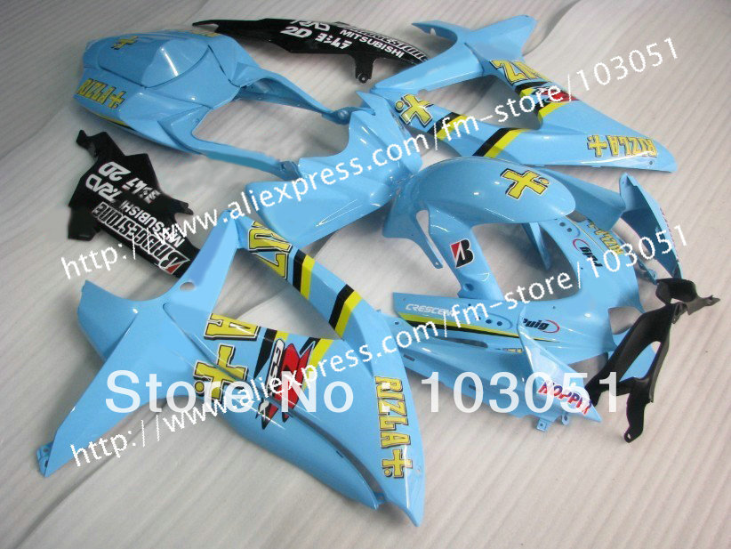 high grade for 2008 SUZUKI GSXR 600 fairings 2009 2010 GSXR 750 fairing K8 08 09 10 yellow in glossy water blue su19